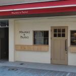 2015年3月19日 ママス&パパスはオープンいたしました