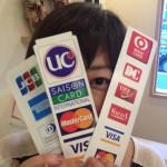 クレジットカードがご利用いただけるようになりました^^